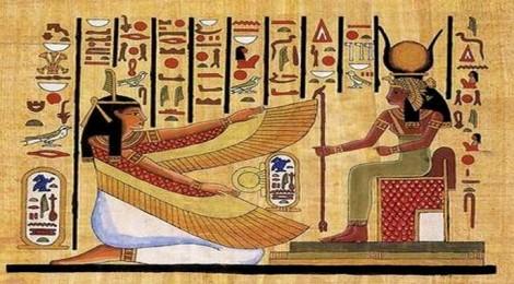 Ancient Egyptian Hieroglyphics